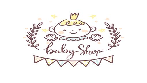 invitacion baby shower hombre